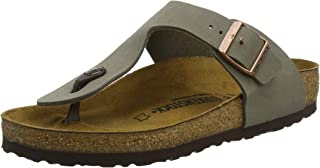 Birkenstock Ramses, Men's Fashion Sandals