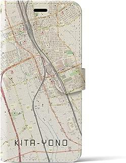 【北与野】地図柄iPhoneケース(手帳タイプ・ナチュラル)iPhone 11 Pro Max 用 #あなたの街もきっとある