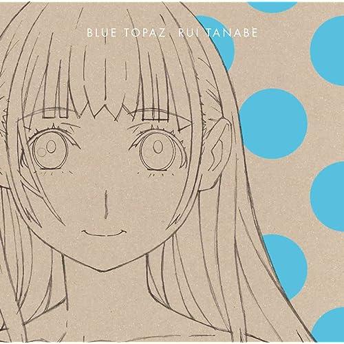 TVアニメ「ウィザード・バリスターズ」EDテーマ『BLUE TOPAZ』