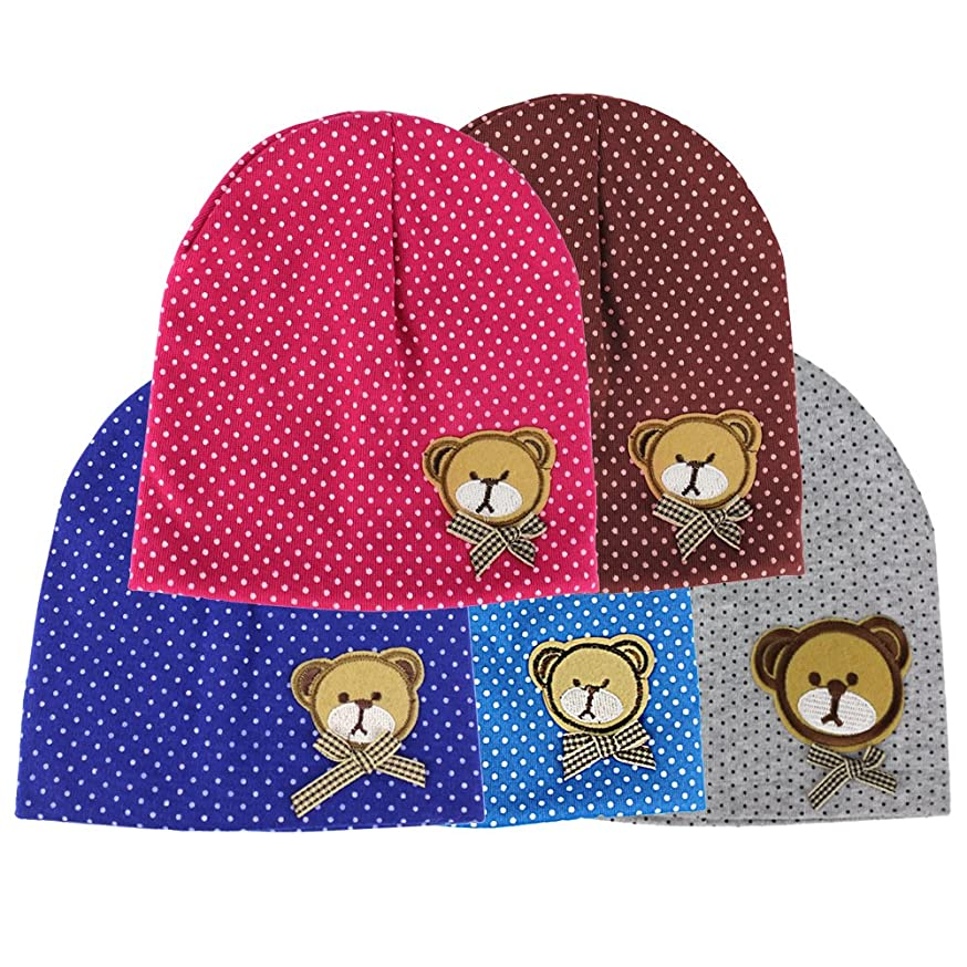 Pack of 5 Cool Baby Beanie Caps, Boy Girls Soft Hat Knitted Caps Toddler Kids Cold Winter Warm Hat(Random Color)
