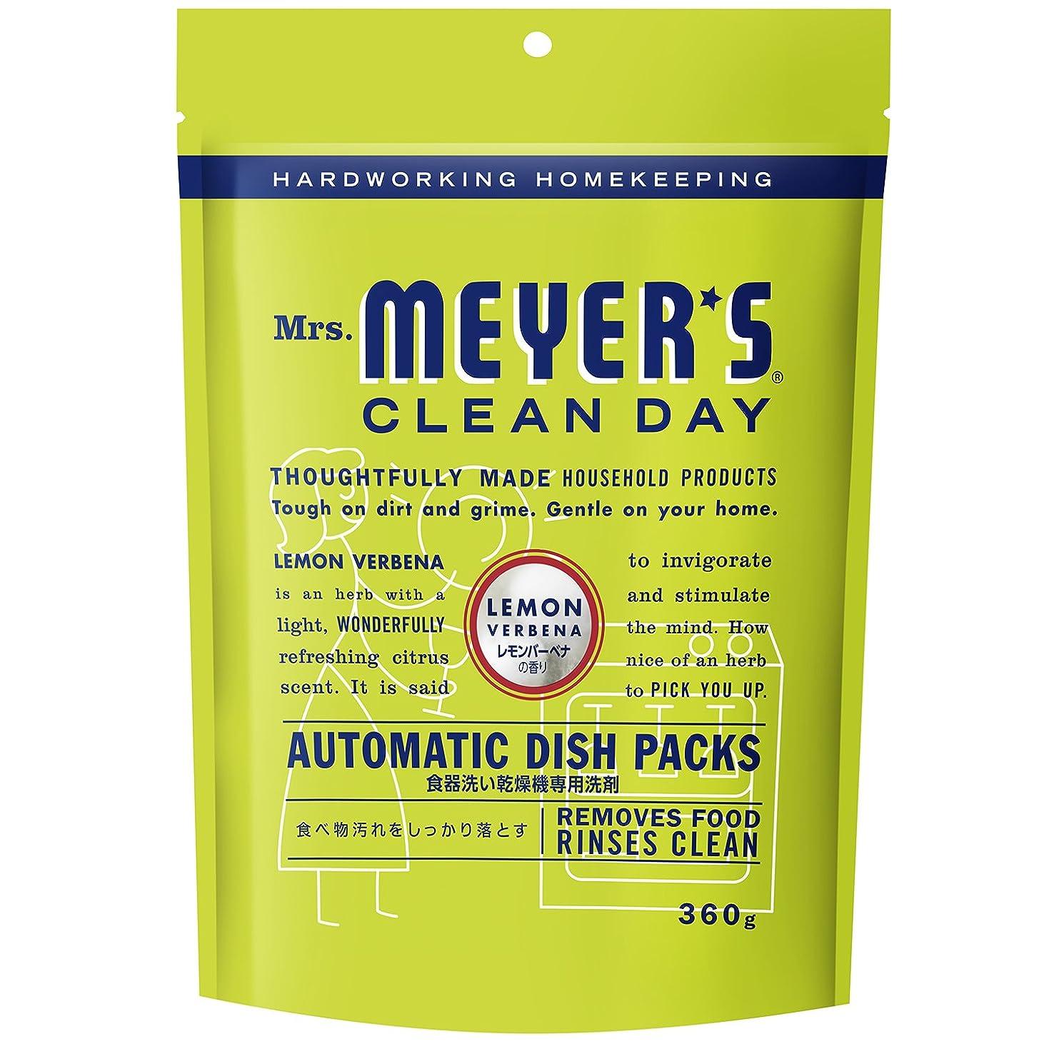 春周辺落胆させるミセスマイヤーズ クリーンデイ(Mrs.Meyers Clean Day) 食洗機用洗剤 タブレット レモンバーベナの香り 20錠 360g