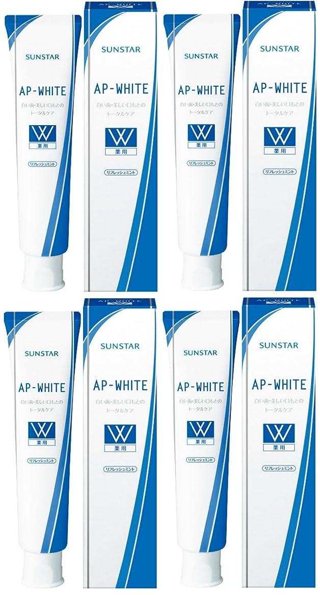【まとめ買い】薬用APホワイトペースト リフレッシュミント 110g×4個