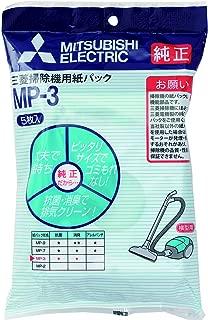 三菱電機 掃除機用紙パックフィルター MP-3