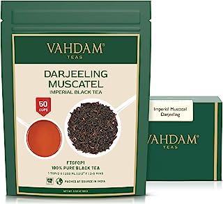 Imperial Muscatel Darjeeling Teeblätter 50 Tassen aromatisch & reichhaltig, Zweite Flush Ernte, 100% Pure Unblended Darjeeling Tee, Grown & Shipped Direct aus Indien,100g
