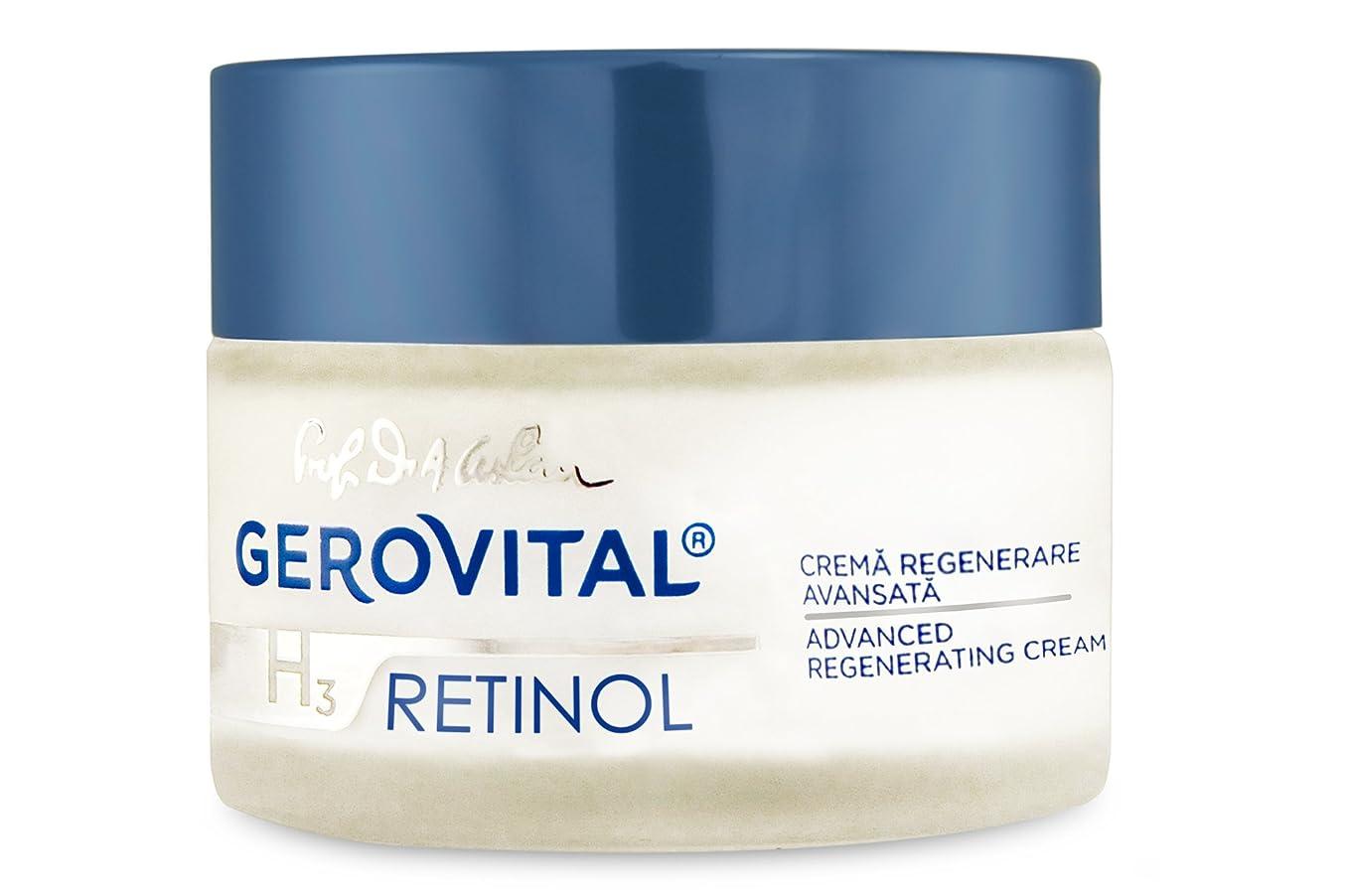 お誕生日幸福電気のジェロビタールH3 - レチノール アドバンスリジェネクリーム