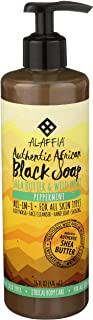 Alaffia - Authentic African Black Soap, All-in-One Body Wash, Shampoo, and Shaving Soap For All Skin and Hair Types, Fair ...