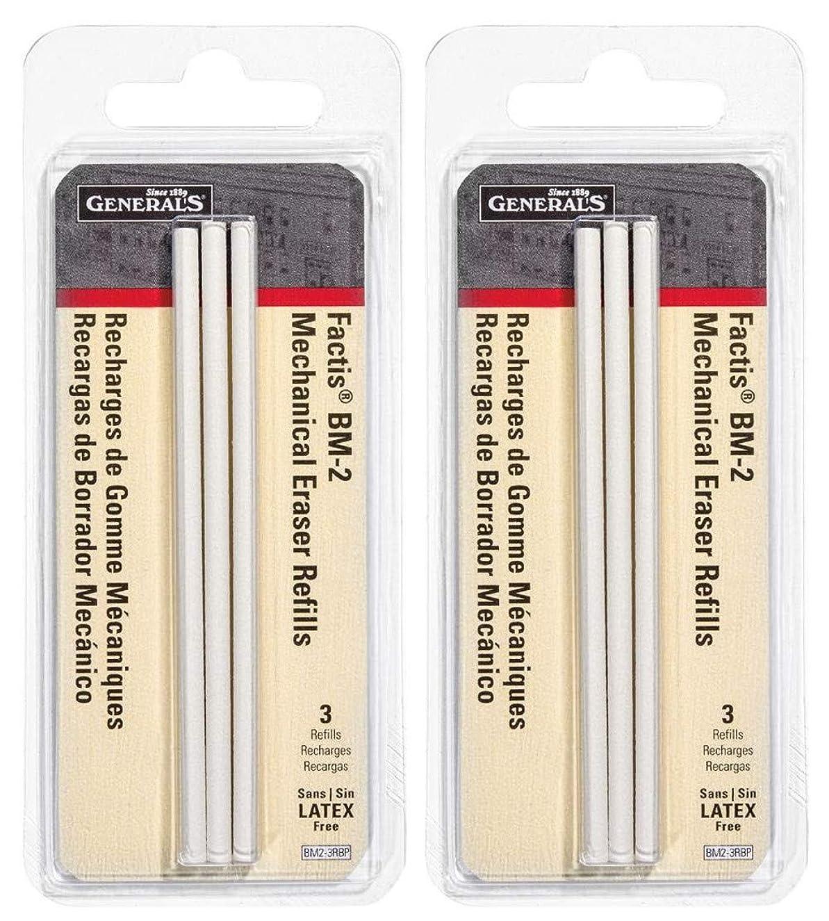 2-Pack - General Pencil CGPBM2-3RBP Factis Pen Style Eraser Refills - 3 Refills per Pack