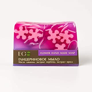 EO Laboratorie Organic flower bar soap lavender safe for kids, Hand made soap