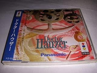 ドクターハウザー 【3DO】