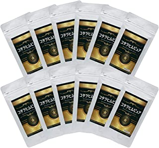 【12袋セット】URECI コタラヒムピュア (120粒入) コタラヒムブツ コタラヒム 国産 サプリ サプリメント