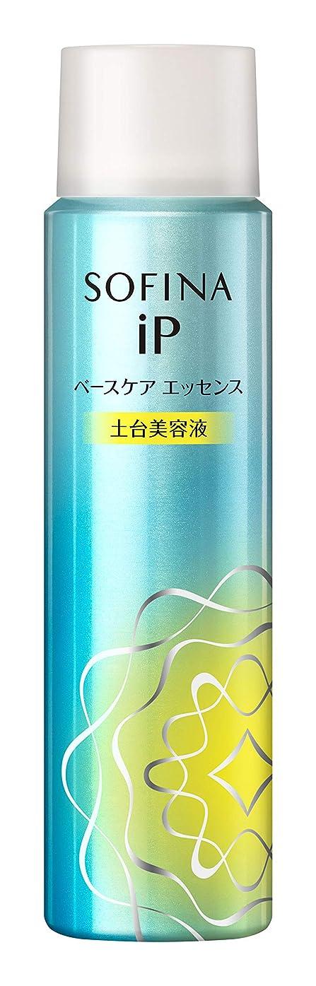 ジムスリチンモイいじめっ子ソフィーナ iP(アイピー) ベースケア エッセンス レフィル 90g 土台美容液