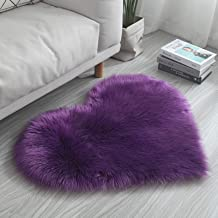 Thicken Encrypted Heart-Shaped Living Room Carpet, Soft and Comfortable Household Floor Mats, Non-Linting and Easy-Care Be...