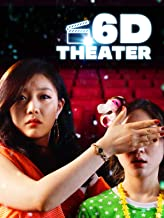 6D Theater