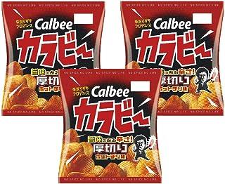 カルビー カラビー厚切り ホットチリ味 55g×3袋