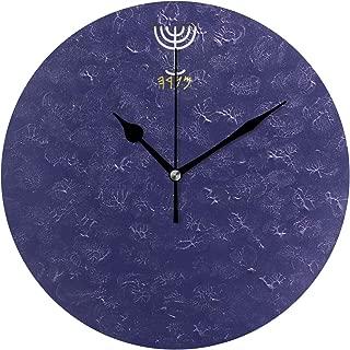 MIKA(ユダヤ教)メノラー ヘブライ 掛け時計 壁掛け時計25cm 連続秒針 おしゃれ 静音 北欧 シンプル カフェ 寝室 部屋 学校 家 クォーツ プレゼント