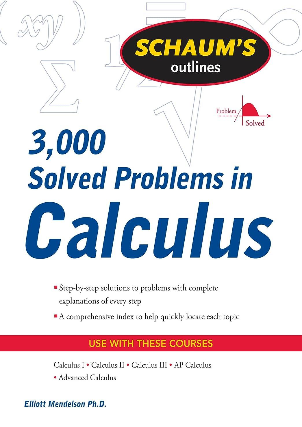 漫画親指建築家Schaum's 3,000 Solved Problems in Calculus (Schaum's Outlines) (English Edition)