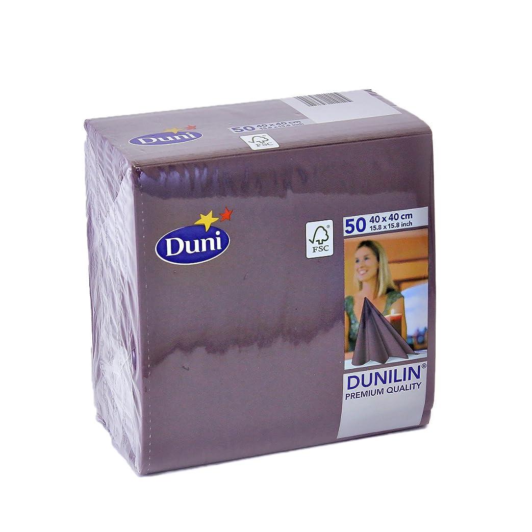 喉頭入り口価値のないDUNI Dunilin 高級紙ナプキン 40x40cm プラム (パープル) 50枚入り