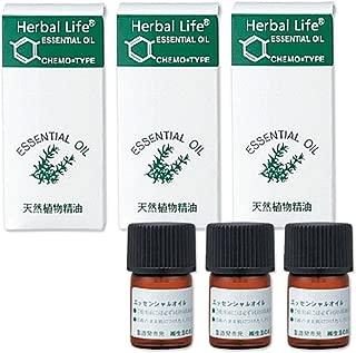生活の木 アロマオイル エッセンシャルオイル 人気3本セット (イランイラン ・ベルガモット・ユーカリ・グロブルス 各3ml) (アソート2) 精油 AEAJ 表示基準適合認定精油