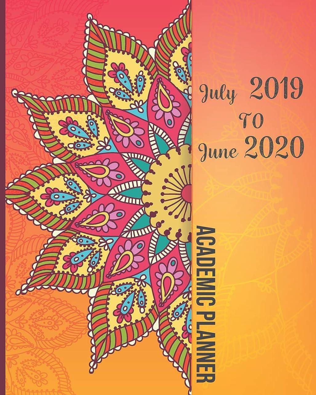 カーペット許さない在庫July 2019-June 2020 Academic Planner: Beautiful Mandala Cover, 12 Months July-June Calendar, Daily Weekly Monthly Planner 8