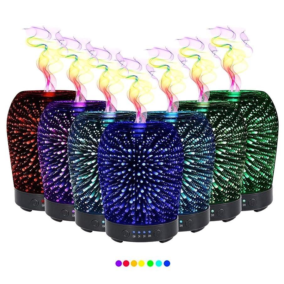 保全上がる自由エッセンシャルオイル用ディフューザー (100ml)-クリエイティブガラスゴージャスな花火アロマ加湿器7色変更 LED ライト & 4 タイマー設定、水なしオートシャットオフ