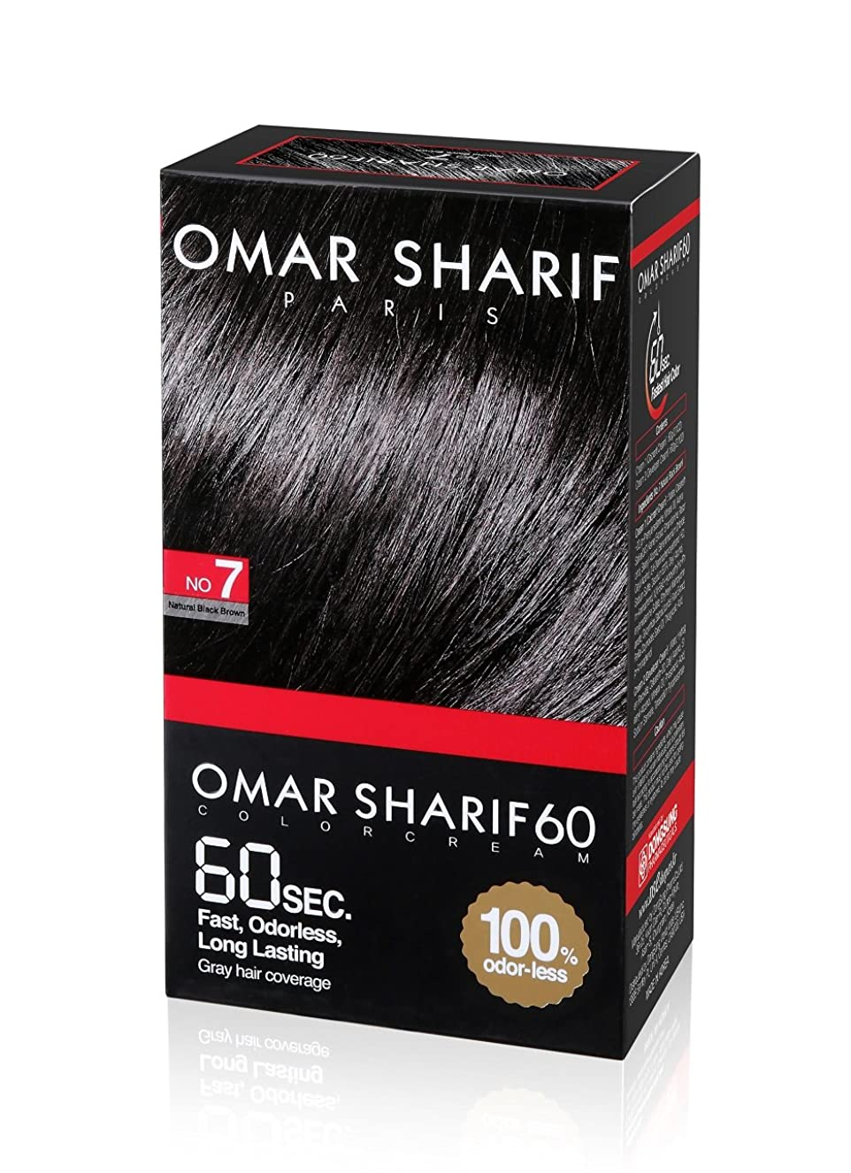 Omar Sharif Speedy Hair Color #7 Natural Black Brown Hair Dye Ammonia Free No Odor Covers Gray Hair in Just 60 Seconds