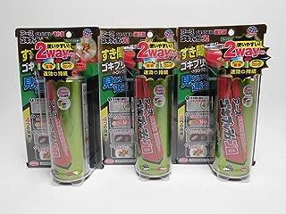 【3個セット】アース製薬 ゴキプッシュプロ フレッシュハーブの香り (200mL) 直接噴射&待ち伏せ