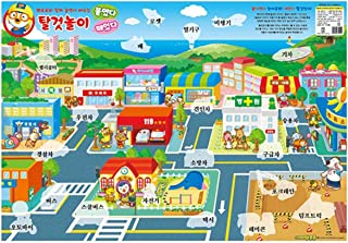 Pororo Educational Poster Wall Chart, Vehicle, 23 Cards