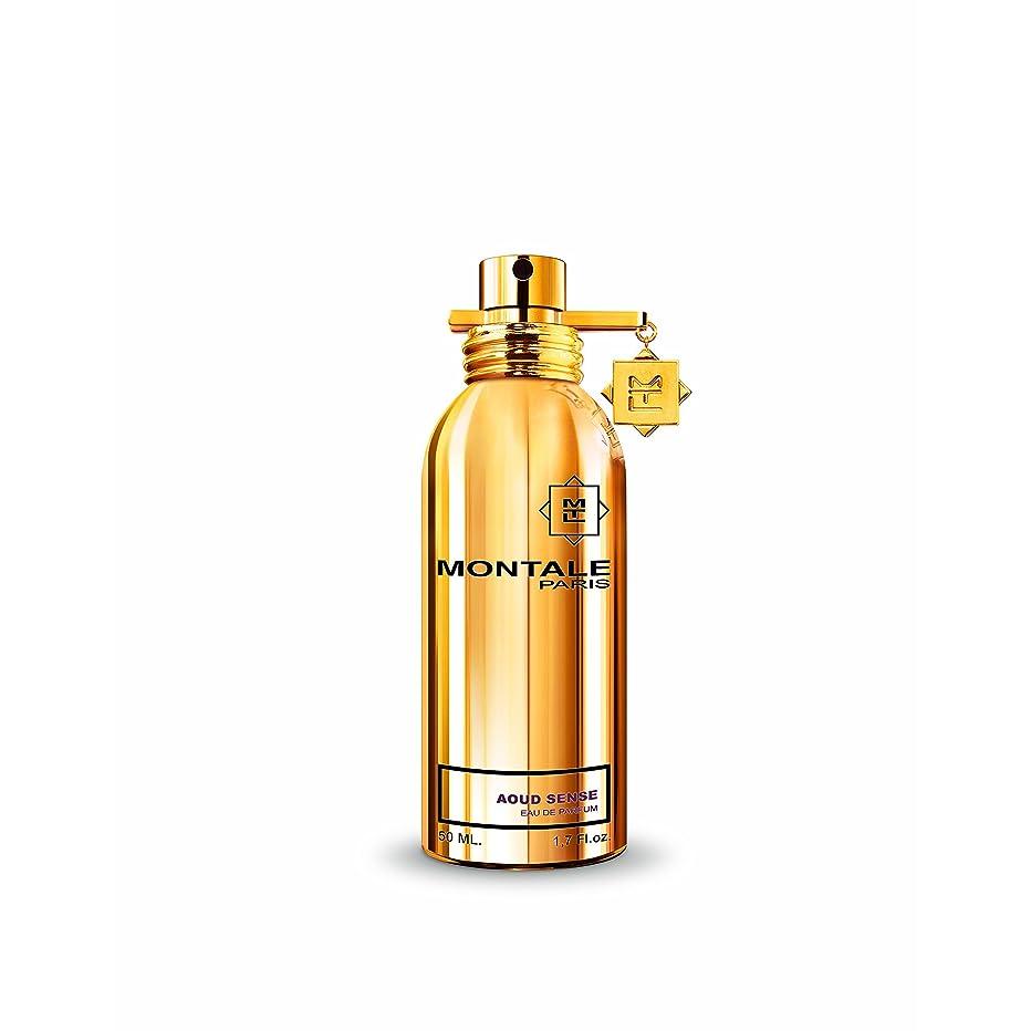 注入交差点ファンドモンタル Aoud Sense Eau De Parfum Spray 50ml/1.7oz並行輸入品
