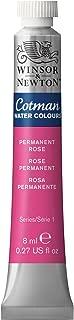 Winsor & Newton Cotman Water Colour Paint, 8ml tube, Permanent Rose