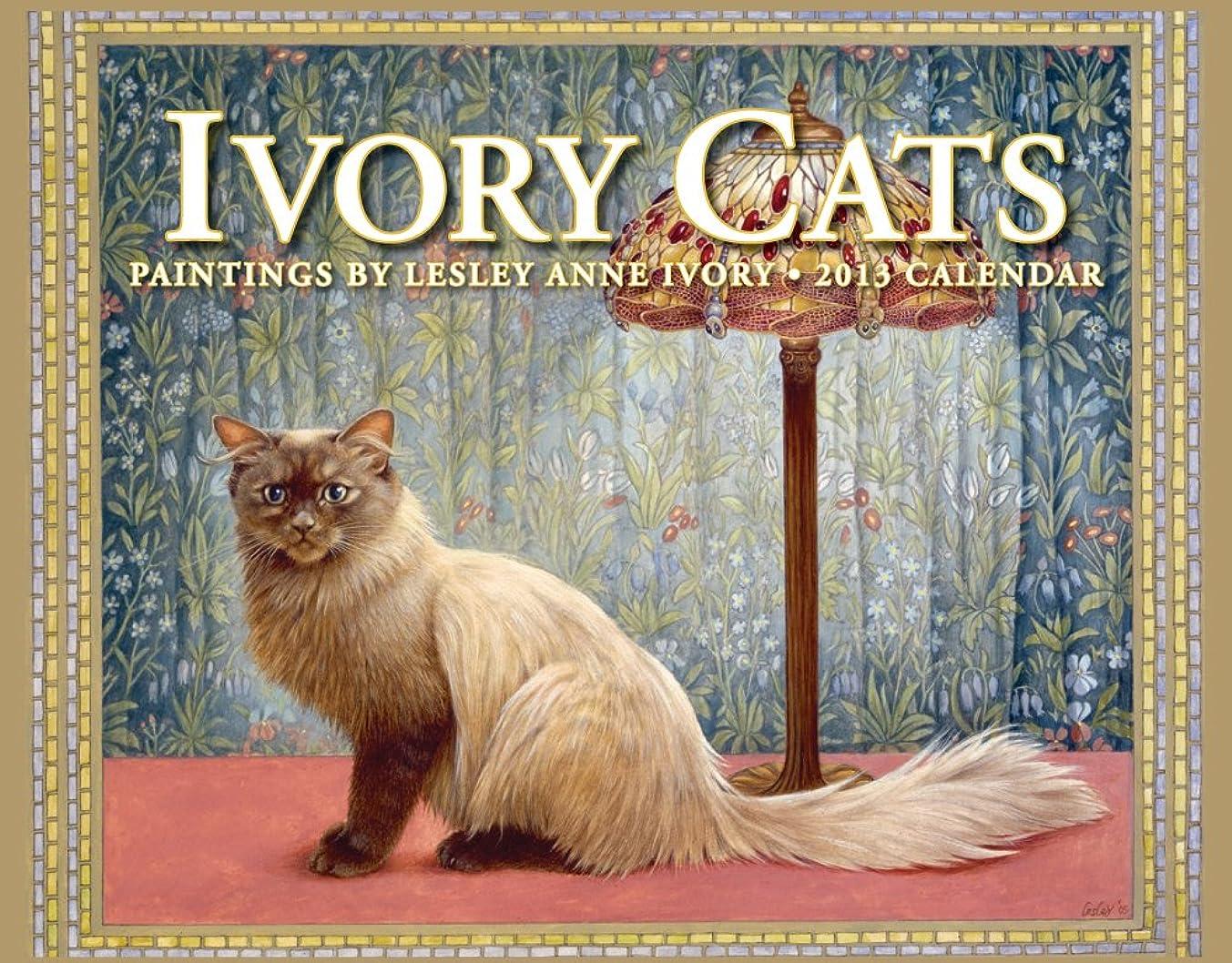 雪の津波溝Ivory Cats 2013 Calendar
