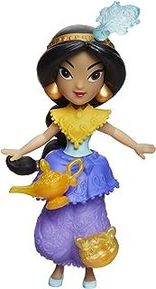 Disney Princess Little Kingdom Jasmine