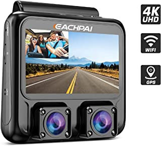 360 degree video recorder
