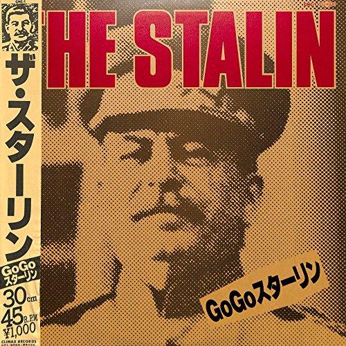 GO GO スターリング(12INCH)[ザ・スターリン][LP盤]