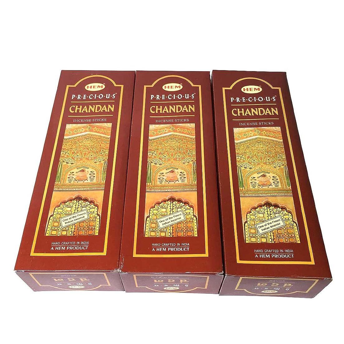 背の高いサービス質量チャンダン香 スティック 3BOX(18箱) / HEM CHANDAN / インド香 お香 [並行輸入品]