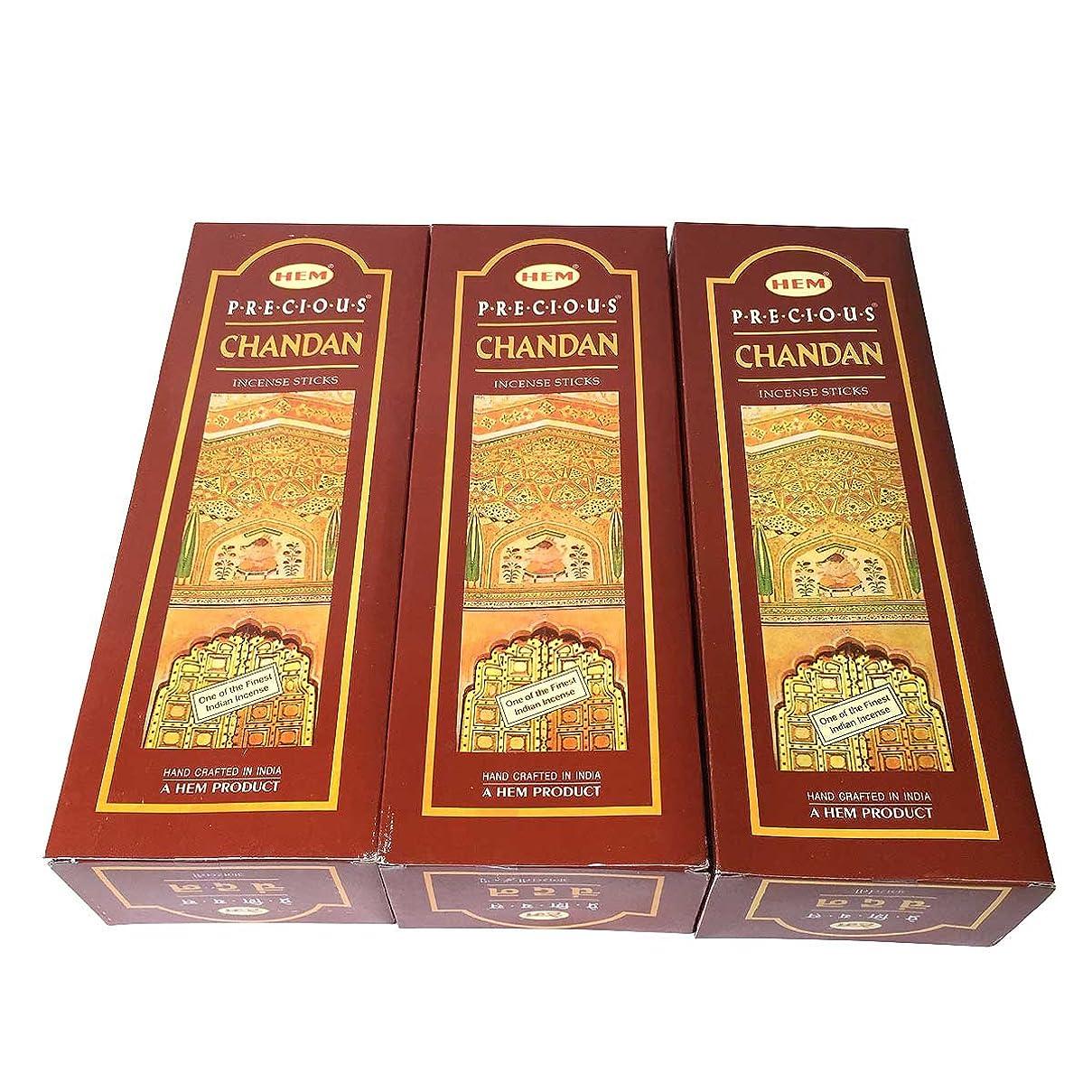帰るクックと組むチャンダン香 スティック 3BOX(18箱) / HEM CHANDAN / インド香 お香 [並行輸入品]