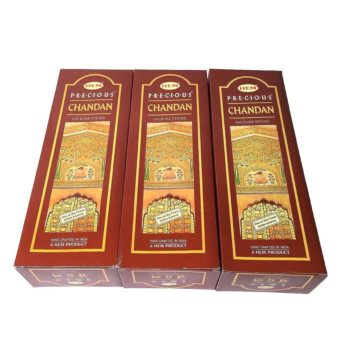 物理添加剤にじみ出るチャンダン香 スティック 3BOX(18箱) / HEM CHANDAN / インド香 お香 [並行輸入品]
