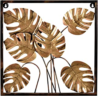 Generic Metal Palm Leaves Wall Art(Golden_18 X 18 INCHES)