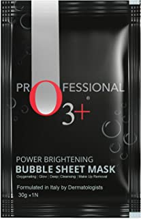 O3+ Power Brightening Bubble Sheet Mask (Pack of 2)