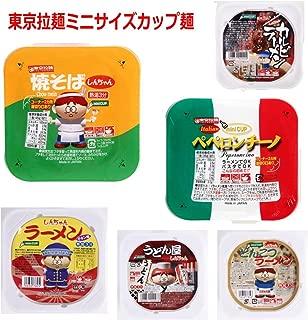 格安カップ麺 東京拉麺ミニサイズカップ麺 60個セット