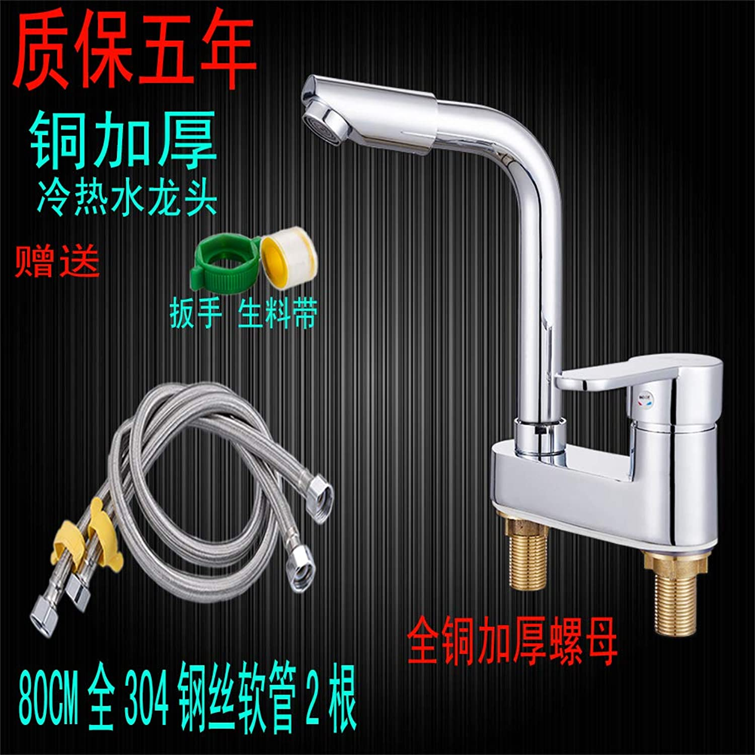 PajCzh Sink Bathroom Sink Taps Copper Double Hole Basin Wash Basin Faucet Bathroom Bathroom Cabinet Hot And Cold Water Faucet Wash Basin Basin Mixing Valve, Copper, 2 80Cm Hose