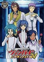 カードファイト!! ヴァンガード レギオンメイト編 (2) [DVD]