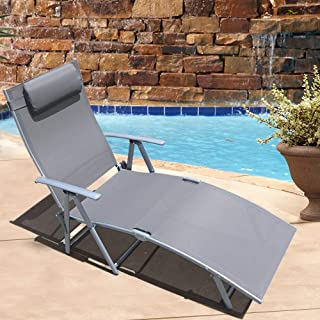Le Papillon Adjustable Chaise Lounge Chair Recliner Outdoor Patio Pool Folding Lounge Chair - Gray