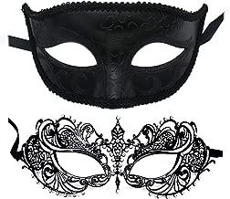 2 Pack Couple's Masquerade Mask Set Venetian of Realistic Silicone Masquerade Half face Mask
