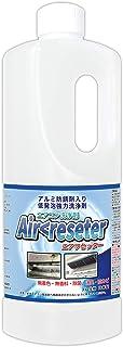 エアコン洗浄 エアリセッター 1000g 高濃度タイプ(20倍希釈可能)業務用 エアコンクリーナー 油落としクリーナー AIG-R1000