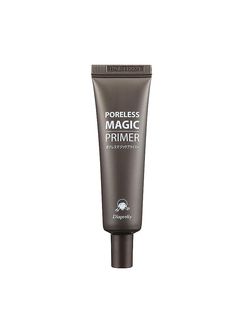 従順なコンドームきれいに[ダイアプリティ] マジック プライマー 30g,[Diapretty] Magic Primer 30g