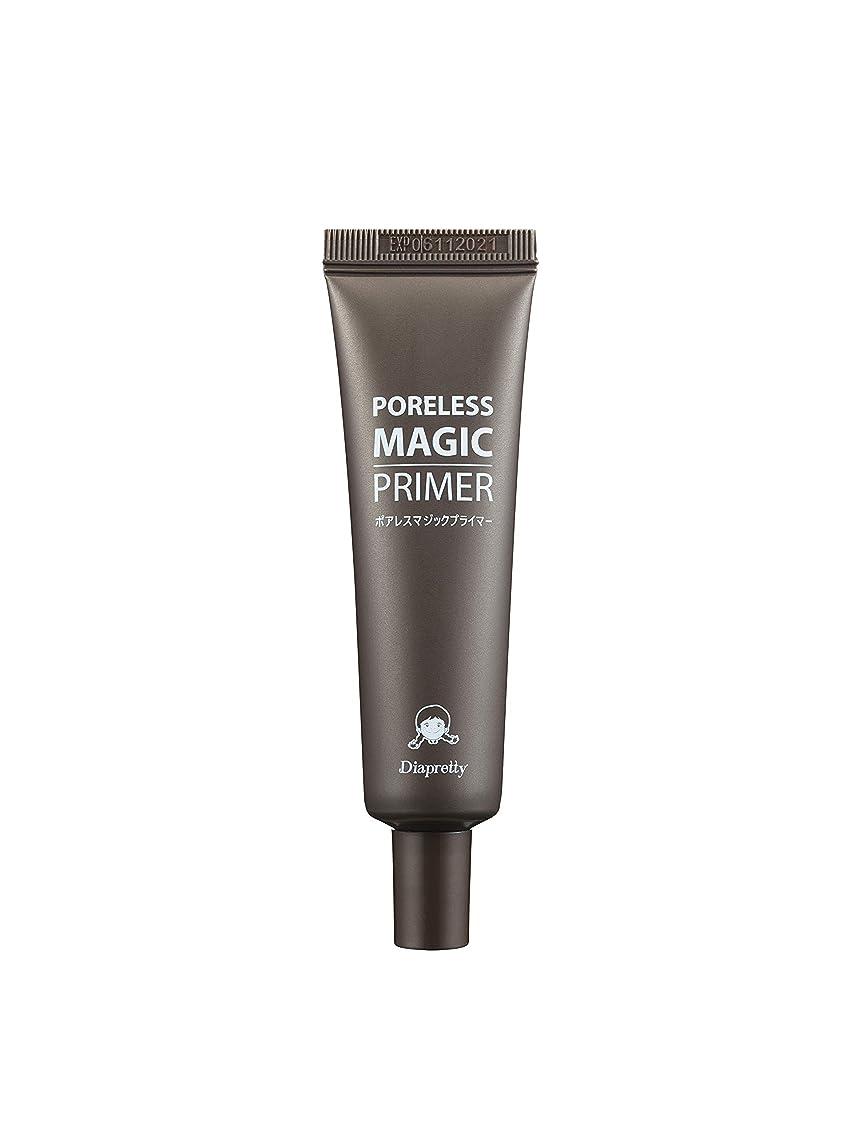 外部知恵不道徳[ダイアプリティ] マジック プライマー 30g,[Diapretty] Magic Primer 30g