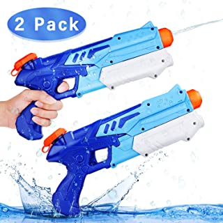 Ucradle 2 Pack Pistolas de Agua Chorro de Agua Squirt Gun, 300ML Soaker Guns para Niños Años Adultos, Juguetes de Verano Caliente para Piscina de Playa, para con Alcance Largo Rango de 9 Metros