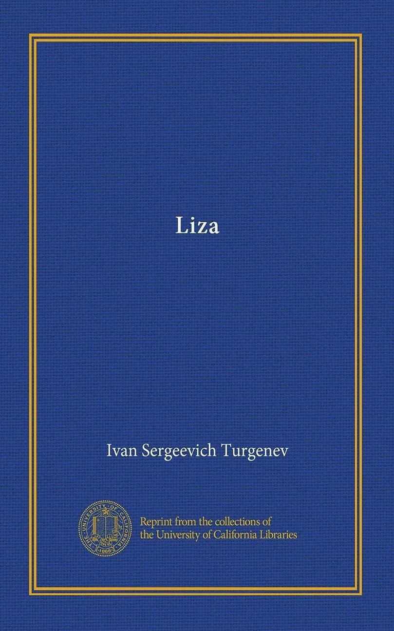 ディレイラメ興奮Liza