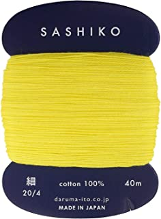 Sashiko Garn, Baumwolle, 203 Zitronengelb, dünn, 20/4, 40 m, japanische Stickerei, Daruma Yokota, hergestellt in Japan
