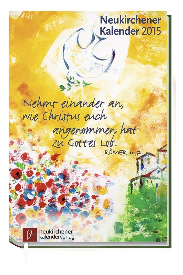 タフ製造業シチリアNeukirchener Kalender 2015 Buch im Pocketformat